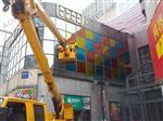 绿诚工程服务建筑玻璃贴膜施工服务