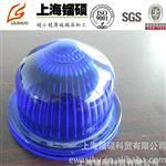 高硼硅防爆灯罩