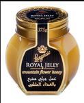 蜂蜜玻璃瓶
