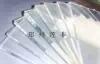 长期经销各种规格南玻超白玻璃原片