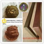 凹印油墨铜金粉