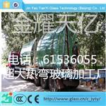北京热弯玻璃价格