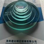 专供工业视镜玻璃