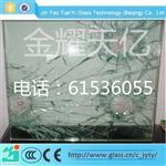 北京防彈玻璃批發