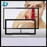 国美电器专用钢化显示器玻璃