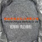防腐铝银粉