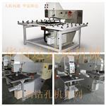 钢化玻璃厂钻孔机