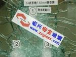 银行专用振兴防弹玻璃