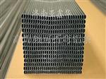 高频焊铝条
