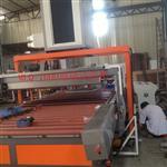 MLQ-1600玻璃清洗機