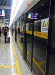 宁波地铁玻璃门