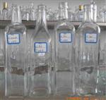 调料食用油玻璃瓶