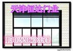 天津红桥区安装玻璃门