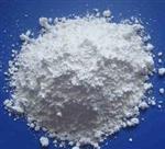 厂家供应硅微粉