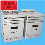 电力调整器PA400X