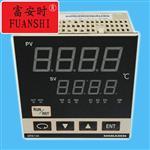 温湿度控制器调节器控温器