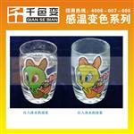 高温45度变色玻璃陶瓷杯变色油墨