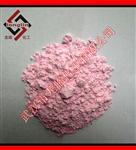 粉红氧化铒99.9%