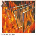 广东3小时防火玻璃