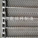 苏州钢丝网链