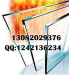 防火玻璃厂家生产