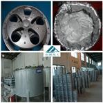 钢化玻璃膜用高亮白铝银浆