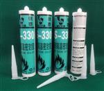 高温胶黏剂、耐高温胶300度、单组份胶