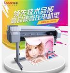 乐彩六色写真机高清六色压电写真机冰晶画设备