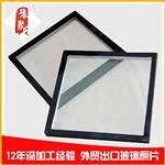 厂家供应中空双层玻璃 隔音隔热中空玻璃