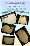 广州金腾供应环保软木垫