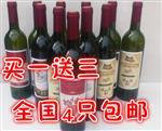 红酒瓶厂家