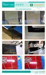 钢化玻璃划痕修复工具
