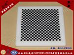 厂家直销陶瓷标定板/玻璃标定板