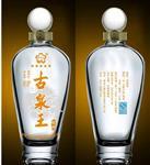 玻璃白酒瓶,透明玻璃酒瓶 工艺酒瓶