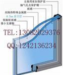 low-e玻璃直销厂价
