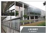 上海医院贴膜学校博物馆玻璃贴膜