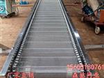 玻璃生产厂家专用金属网带