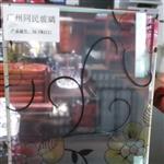 广东夹丝玻玻璃厂家