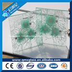 防弹玻璃生产厂家