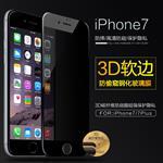 iPhone7/8 plus全屏防窥3D钢化膜LG基材