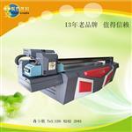 微晶背景墙理光UV打印机