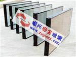 low-e中空玻璃供应