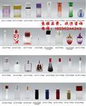 香水瓶生产厂家