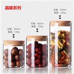 透明高硼硅杂粮罐子