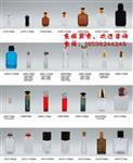 浙江高端香水瓶