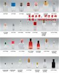 浙江圆形香水瓶