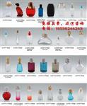 上海创意香水瓶设计