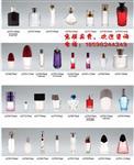 福建香水瓶定制