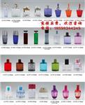 深圳玻璃香水瓶