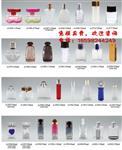 苏州卡通香水瓶